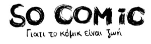 so_comic_logo