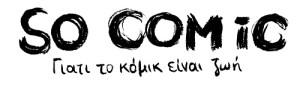 so_comic_logo
