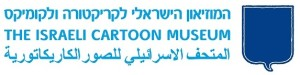 israeli_cartoon_museum_logo