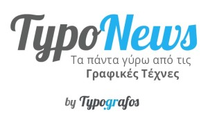 typonews_logo