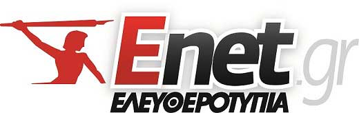 enet_logo
