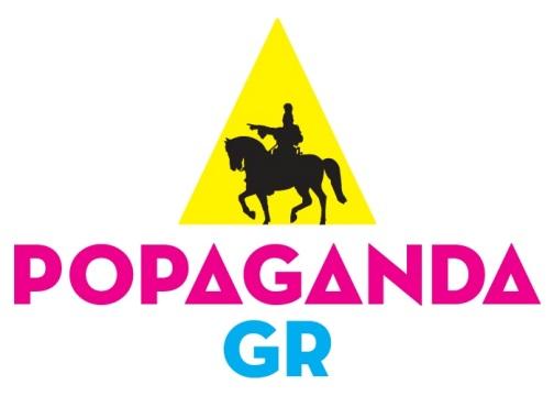 popaganda_gr_logo