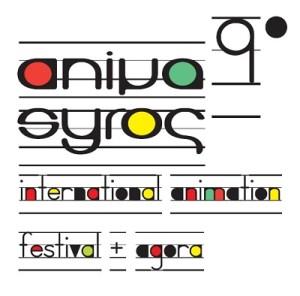 animasyros_logo_1