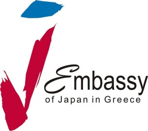 embassy_of_japan_logo