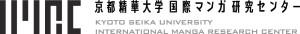 kyoto_seika_university