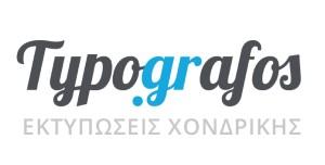 typografos_logo